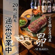 ロング炙り肉寿司