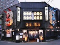 秋田長屋酒場 秋田駅前店