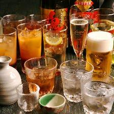 国産ハイボール・日本酒飲み放題