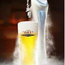 氷点下のビール、エクストラコールド
