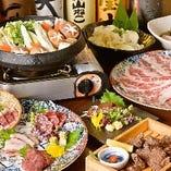 九州料理はどれも絶品。 宴会コースでお得にお楽しみください。
