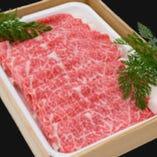 飛騨牛「極み」すき焼きコース/全13品/15,000円