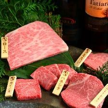 A5より上!僅かな黄金肉【最とび牛】