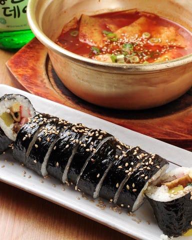 韓国料理 ナジミキンパ  こだわりの画像