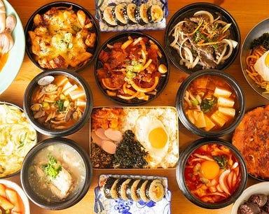 韓国料理 ナジミキンパ  コースの画像