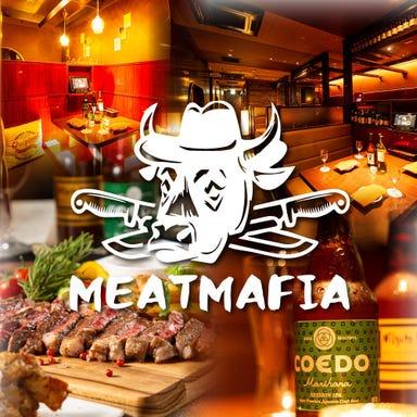 和牛をクラフトビールでたしなむ ミートマフィア船橋南口店 コースの画像