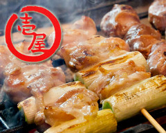 本気炭火焼き鳥料理 壱屋 福島店