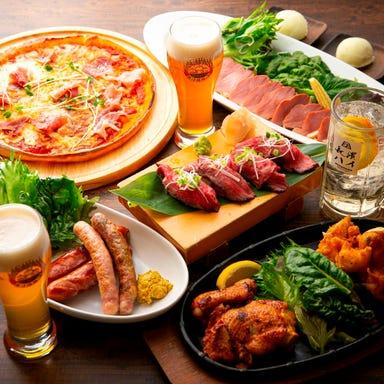 長浜浪漫ビール  コースの画像