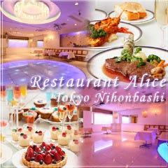 Restaurant Alice Tokyo Nihonbashi