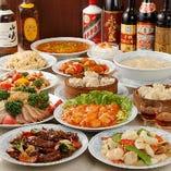 中国料理 康珍楼