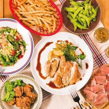 kawara CAFE&DINING 新宿東口店 コースの画像