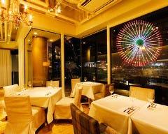 24/7 Restaurant みなとみらい