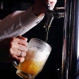 [バーエリア限定] 17~19時ハッピーアワー!生ビールも500円!