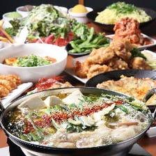 国産のモツ、和牛、新鮮野菜で楽しむ大人気の【風来坊宴会コース】