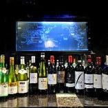 世界各国のワイン。赤・白・スパークリングと各種取り揃え。