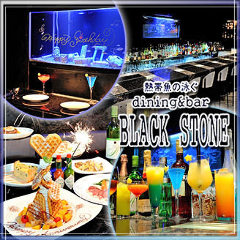 Dining&Bar BLACK STONE