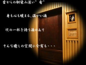 Motoshi Ageoten