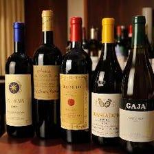 500種類のワイン