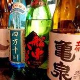 【銘柄】選りすぐりの日本酒【高知県】
