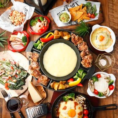 美味しいチーズと肉と酒 BE JO‐TA(ベジョータ)豊橋店 こだわりの画像