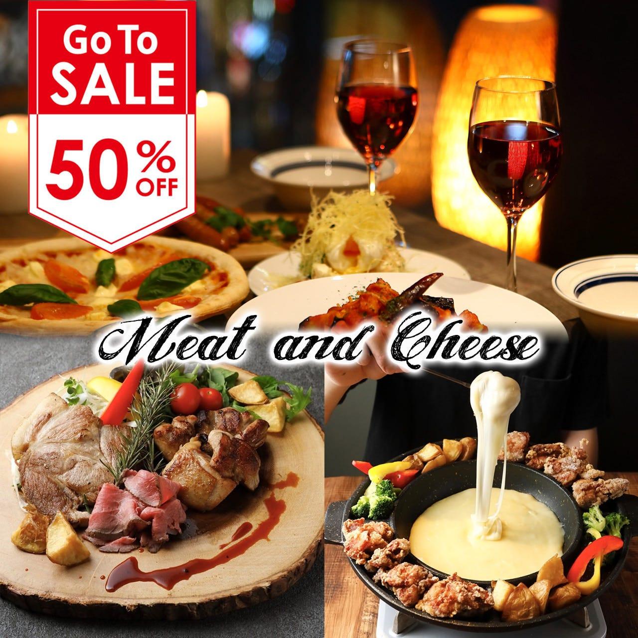 美味しいチーズと肉と酒 BE JO‐TA(ベジョータ)豊橋店