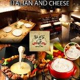 チーズとイタリアンとお酒がうまい!!
