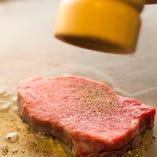 創業明治39年の老舗で優雅に神戸牛ステーキをお楽しみください。