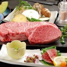 【ぐるなびクーポン限定価格】極上神戸牛ステーキコース