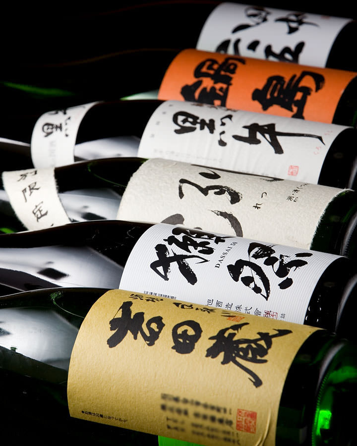 こだわりの日本酒【洗練された逸品】