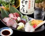 お刺身盛合わせ(中)とプレミア焼酎セット☆ 2500円