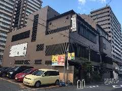 日本料理 備德