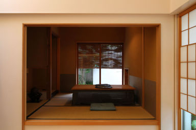 青草窠  店内の画像