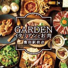 全品食べ飲み放題 イタリアンとお肉 GARDEN 豊田駅前店