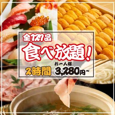 寿司&肉炙り寿司食べ飲み放題 ぷくぷく 札幌すすきの店 こだわりの画像
