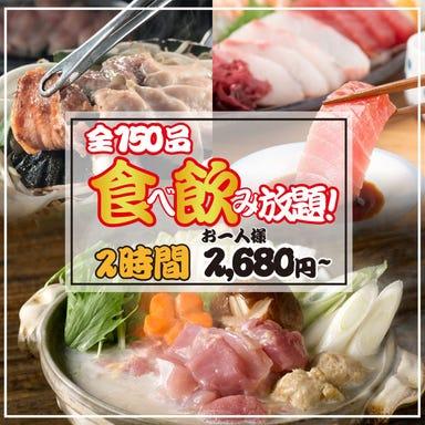 寿司&肉炙り寿司食べ飲み放題 ぷくぷく 札幌すすきの店 コースの画像