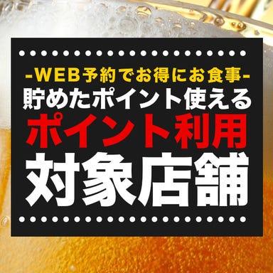 新宿ビアガーデン ALOHA FLAMES アロハフレイムス メニューの画像
