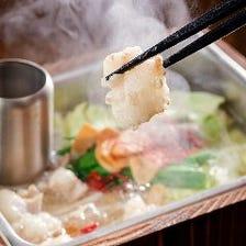 【人気No.1!】鶏刺し3種や肉寿司も!一人鍋で楽しむ 和牛もつ鍋コース
