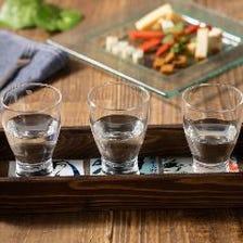 【平日限定価格】利き酒セット