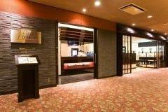 ホテルメトロポリタン盛岡 チャイニーズダイニング JUEN