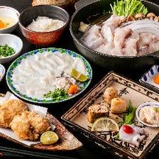 鮮魚を楽しむコース4,000円(税抜)〜