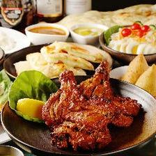 インド料理を飲み放題付で楽しむ♪