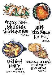 料理が美味いだけの店 若獅子WAKASHI 国際通り