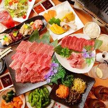 各種宴会・飲み会・同窓会におすすめ!牛魔の『焼肉宴会コース』