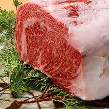 目利きが選んだ上質肉をお値打ちに!