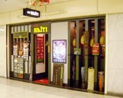 カフェハイチ 新宿サブナード店