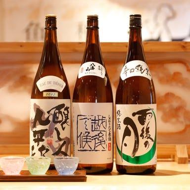 日本酒・焼酎 和バル 三茶まれ  こだわりの画像