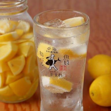 日本酒・焼酎 和バル 三茶まれ  コースの画像