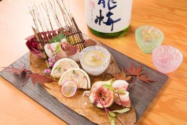 日本酒・焼酎 和バル 三茶まれ  メニューの画像