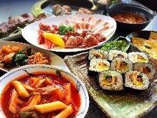 ◆本格韓国料理