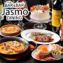 BAR&BAR Jasmo DINING ~ジャスモ ダイニング~